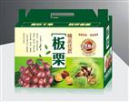 廣州印刷廠彩盒印刷