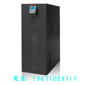 在线式高频机EA906H-EA9010H系列UPS
