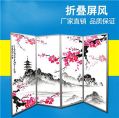 广告屏风铝合金折叠屏风