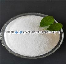 阳离子聚丙烯酰胺应用