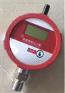 LORA智能中文网站监控系统