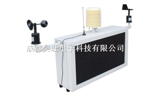供应成都建筑工地扬尘噪声监测视频在线监控系统