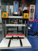 小型气动压铆机