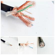 供应计算机电缆DJYPVP电缆