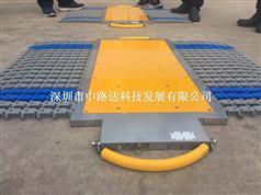 深圳中路達娓娓大方觸摸屏便捷式稱重儀