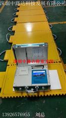 中路达检测专用无线便捷式称重仪