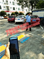 深圳中路達10噸便攜式稱重儀地磅