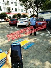 深圳廠家直銷四輪便攜式稱重儀