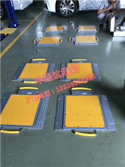 坚固耐用四块板汽车便携式轴重仪