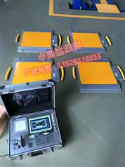 臺式無線便攜式稱重儀