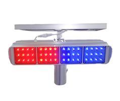 太陽能爆閃燈,中路達爆閃燈,交通安全爆閃燈