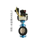 【结构尺寸】D671X-16raybet下载iphone对夹蝶阀 GT型双作用