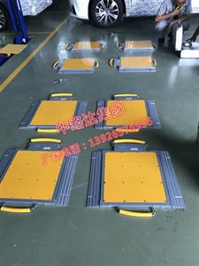 堅固耐用四塊板汽車便攜式軸重儀