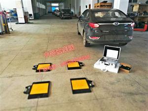 优质耐用的汽车四块板便携式轴重仪
