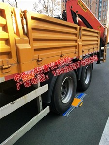 提高便攜式軸重儀地磅工作效率的方法