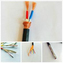 矿用通信电缆-MHYAV-5*2*0.9规格