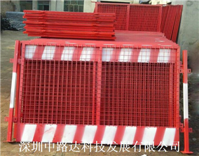 深圳中路达交通安全基坑护栏 | 交通设施 | 铁马护栏的最好选择