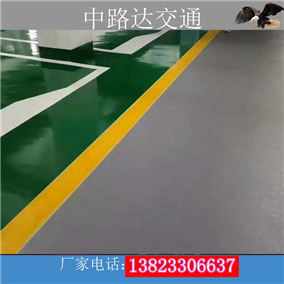 广州停车场环氧地坪施工厂家