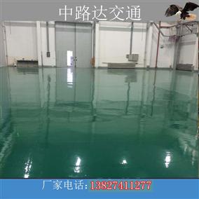 深圳停车场环氧地坪施工 厂家