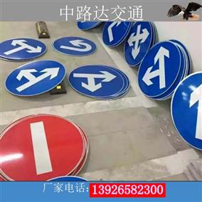 交通設施指示牌