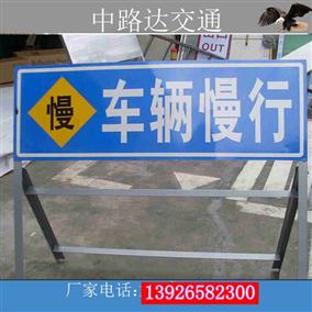 交通設施反光標牌性能