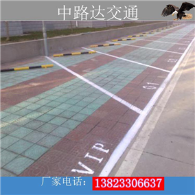 露天停車場設計以及劃線的作用