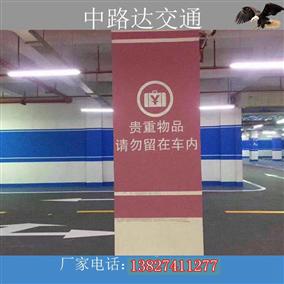 承接道路劃線停車場劃線