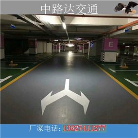 承包停车场道路划线停车场设计
