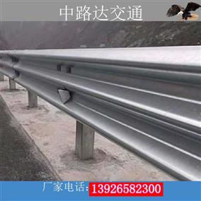 波形護欄板深圳龍華廠家直銷