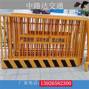 深圳基坑护栏常见规格中路达护栏厂家