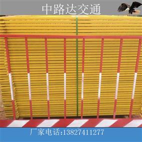 商業樓盤專用基坑護欄廠家直售