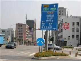 停車場標牌道路標牌定制
