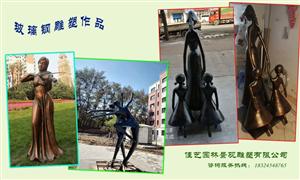 佳木斯人物雕塑抽象人物雕塑