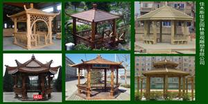 防腐木凉亭、花架、长廊佳木斯景观雕塑18324548765