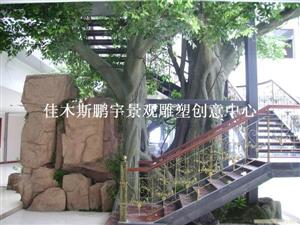 双鸭山七台河鸡西庭院、阳台、房顶假山榕树最新创意