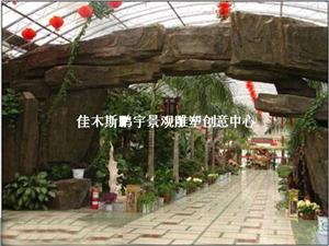 假山、假石基本的做法、佳木斯景观雕塑