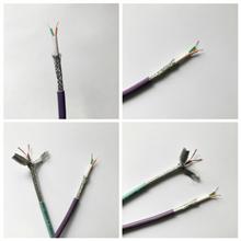 软芯双屏蔽计算机电缆DJYP2VP2R