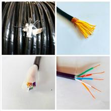 阻燃控制电缆ZR-KVV 30*1.5