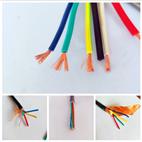 KFFR控制电缆