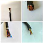 KYJVR-14×0.75㎜2KYJVR电缆交联控制软电缆
