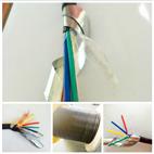 KVVP-14*2.5供应KVVP普通控制电缆
