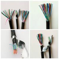 DJYVP22铠装双绞电缆线