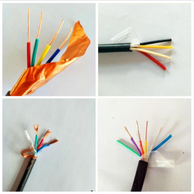 屏蔽控制电缆 KVVP2价格