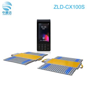 (治超用)手持自动车牌识别称重系统ZLD-CX100S