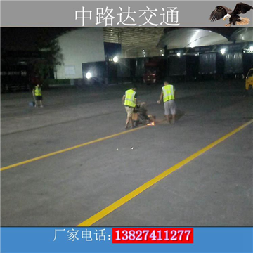 深圳道路划线交通标线种类