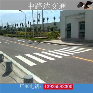 如何区分深圳道路划线