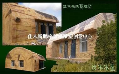 仿木凉亭、仿木木屋、仿木小桥佳木斯景观雕塑