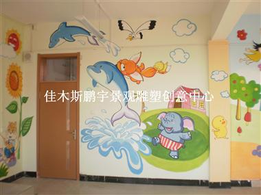幼儿园墙体手绘六一之前六折优惠佳木斯墙绘