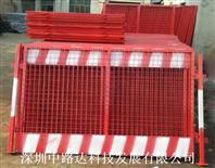 深圳中路達交通安全基坑護欄 | 交通設施 | 鐵馬護欄的最好選擇