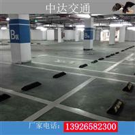 深圳中路达树脂环氧地坪漆施工厂家_交通设施